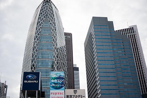 新宿のビル群の高画質画像
